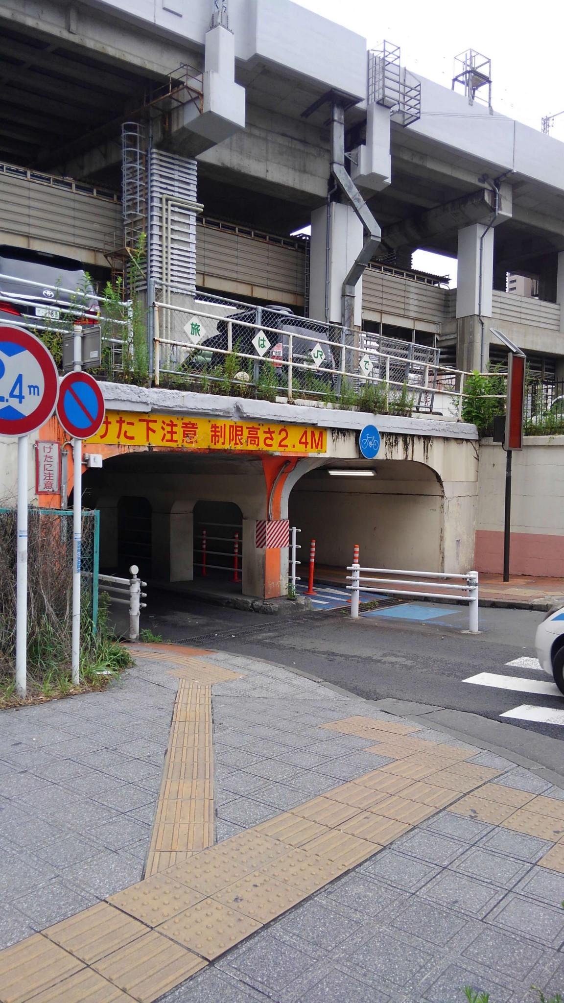 【書評&聖地巡礼 3月のライオン 1 (ジェッツコミックス)  羽海野チカ 】