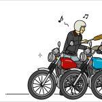 もう一台バイクが欲しくなるのはなぜ? バイクブロス・マガジンズ